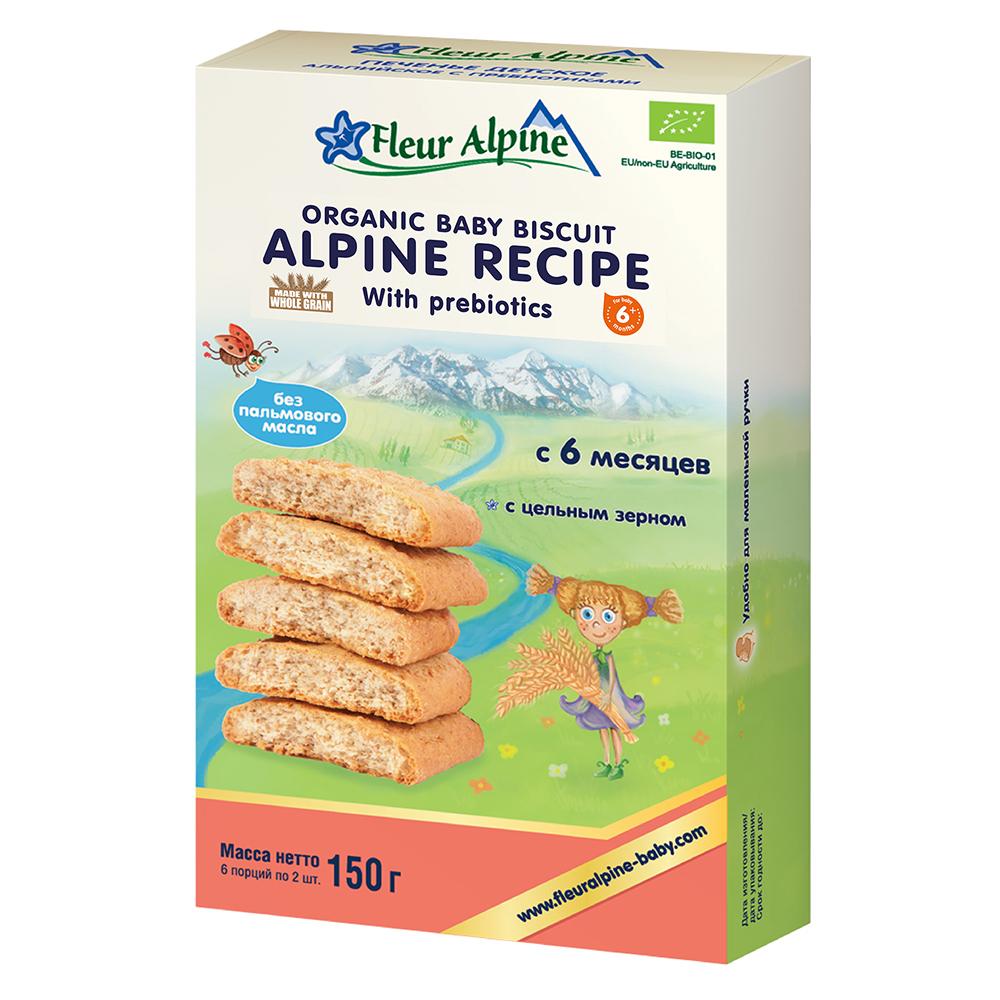4de030aa28279c Nơi bán Fleur Alpine giá rẻ