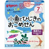 Bánh ăn dặm gạo và cá Pigeon - 7g x 2