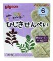 Bánh ăn dặm Pigeon tảo - hộp 7g