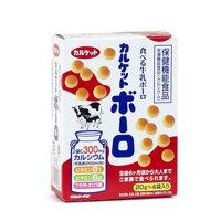 Bánh bi men sữa Calket Boro Nhật cho bé ăn dặm