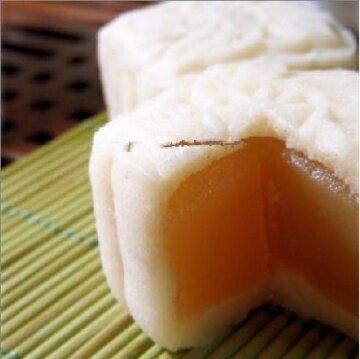 Bánh dẻo Đồng Khánh thập cẩm 200g