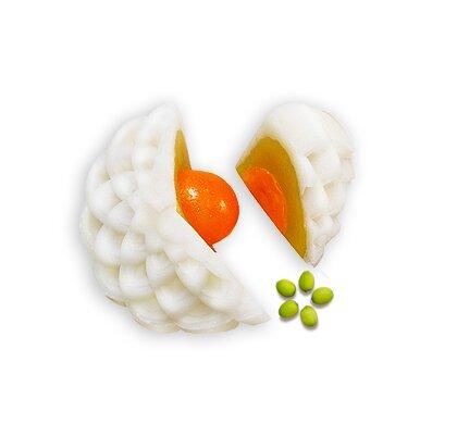 Bánh dẻo Kinh đô hạt sen hạt dưa 1 trứng 250g