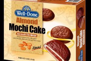 Bánh gạo hàn quốc socola kem lạc Samjin – Well Done Peanut Mochi Cake