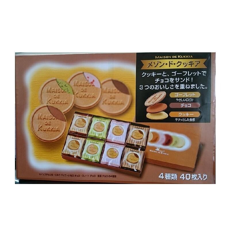 Bánh Kem Maison De Kukkia 710g