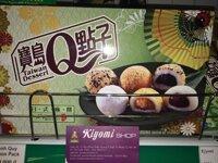 Bánh Mochi Mixed Japans - 900 g