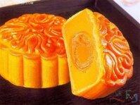 Bánh nướng Đồng Khánh đậu đỏ 1 trứng 150g