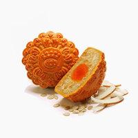 Bánh nướng Kinh đô sữa dừa Hạt Dưa 2 trứng ĐB 250g