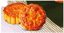 Bánh nướng Kinh đô thập cẩm sen trần 150g