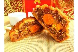 Bánh nướng Như Lan thập cẩm gà quay 2 trứng 250g