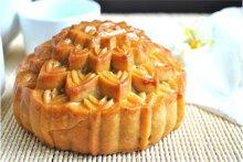 Bánh nướng Như Lan vi cá thập cẩm gà quay 8 trứng 1200g