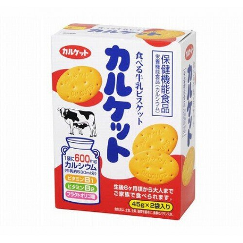 Bánh quy sữa Calket 90g
