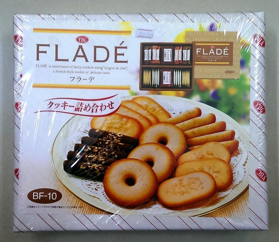 Bánh Quy YBC Flade cao cấp 42 cái