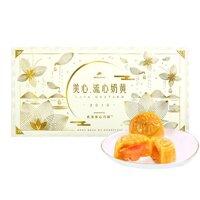 Bánh trung thu Lava Hong Kong vị trứng muối - Hộp 8 cái x 45g
