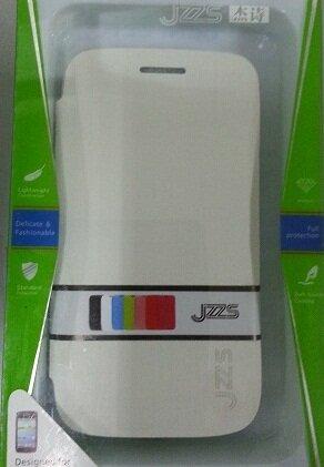Bao da điện thoại DĐ Samsung S3 I9300 JZZS