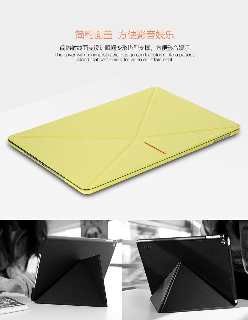 Bao da iPad Air 2 Rock Devita Series