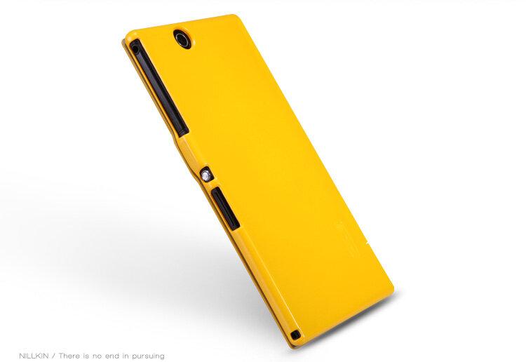 Bao da Sony Xperia Z Ultra XL39h Nillkin Fresh