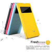 Bao da Sony Xperia Z1 Nillkin fresh