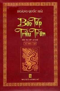 Bão táp triều Trần (Trọn bộ 6 tập) - Hoàng Quốc Hải