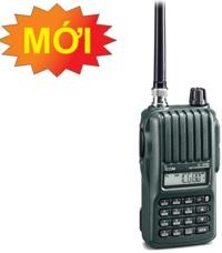 Bộ đàm Icom VHF IC-G80 (Phiên bản 1)