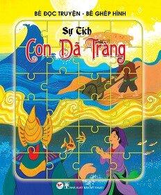 Bé Đọc Truyện Bé Ghép Hình Dân Gian Việt Nam Sự Tích Con Dã Tràng