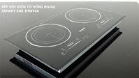 Bếp điện từ đôi Sanaky SNK-IHW40A