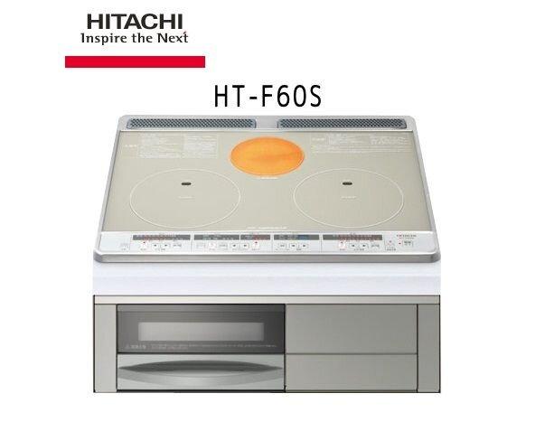 Bếp điện từ Hitachi HT-F60S