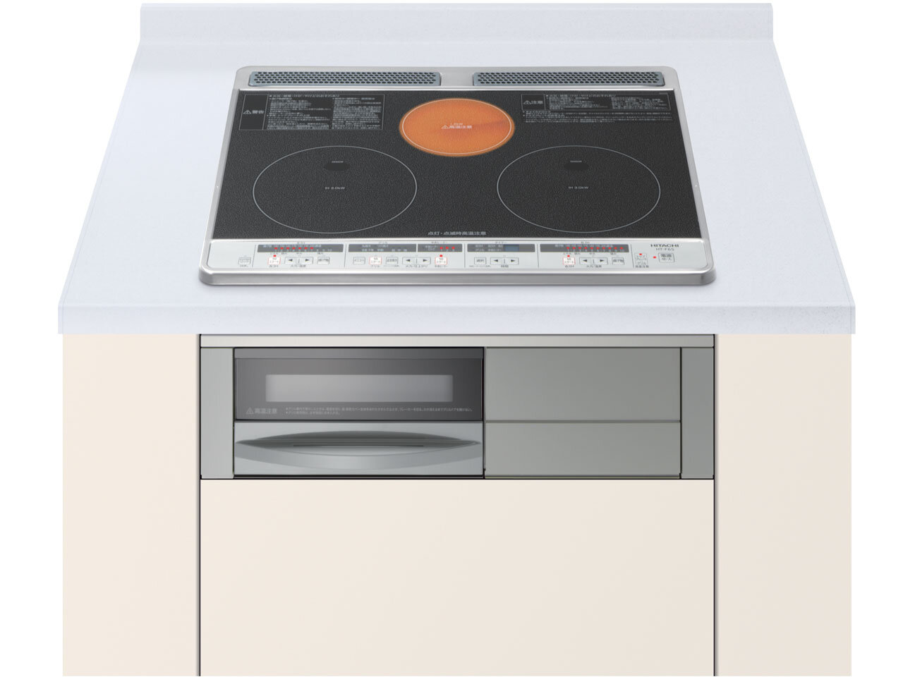 Bếp điện từ Hitachi HT-F6S