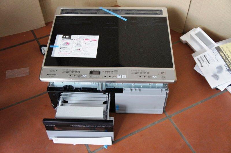 Bếp điện từ Panasonic KZ-D32AS2