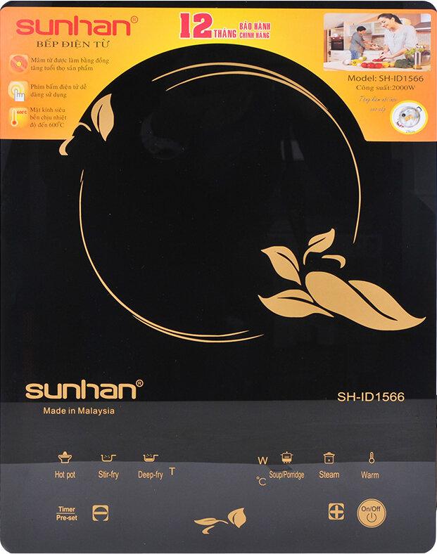 Bếp điện từ Sunhan SH ID1566