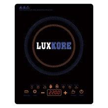Bếp từ đơn Luxkore S43