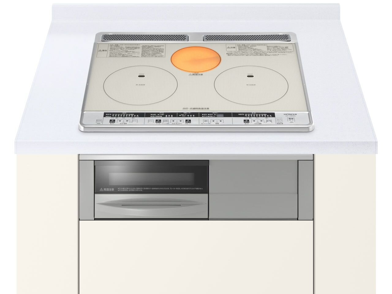 Bếp từ Hitachi HT-E8WFS