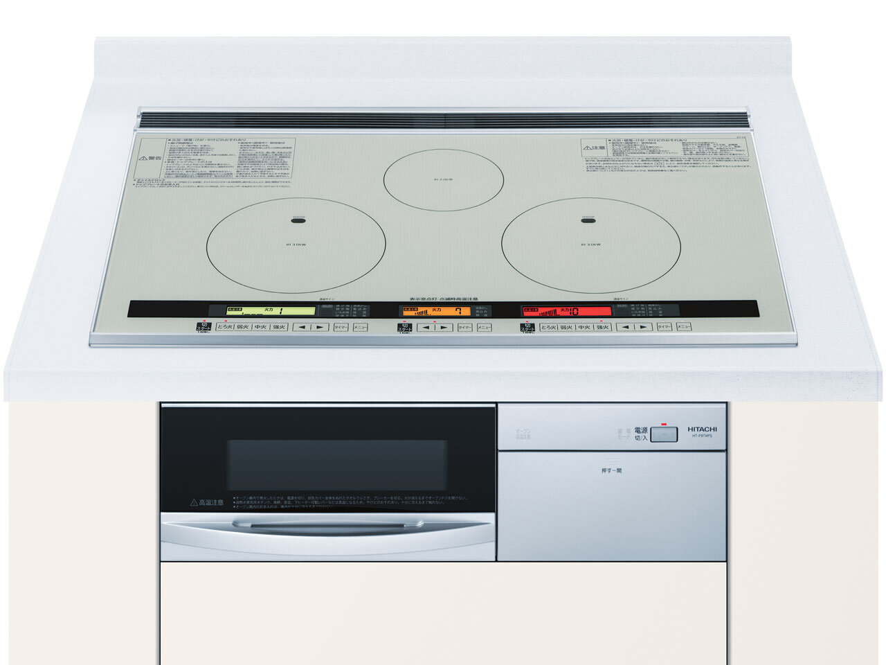 Bếp từ Hitachi HT-F9TWFS