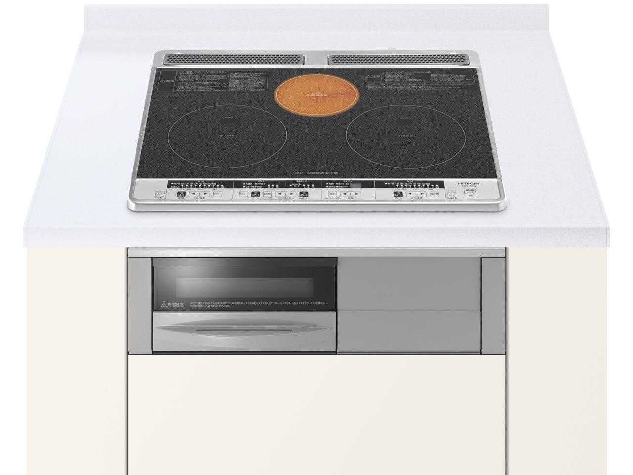 Bếp từ Hitachi HT H6S