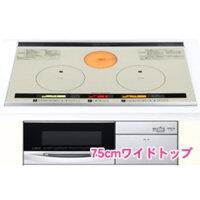 Bếp từ Hitachi HT-H8SW (HTH8SW)