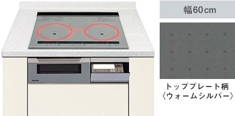 Bếp từ Panasonic KZ-W173S