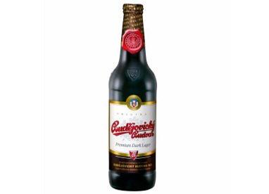 Bia Budweiser Budvar chai 330ml