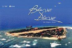 Biển Việt, Đảo Việt