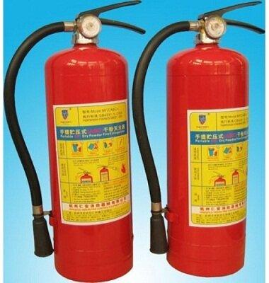 Bình chữa cháy ABC MFZL8