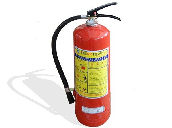 Bình chữa cháy bột ABC 1kg MFZL1