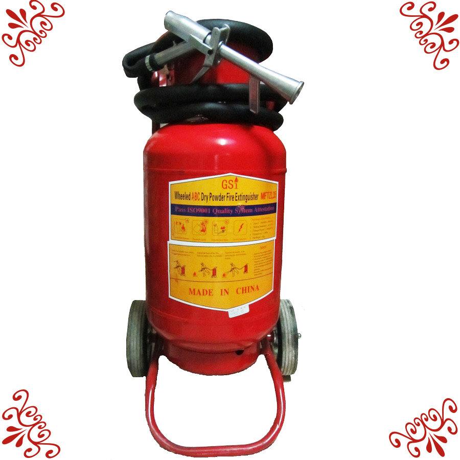 Bình chữa cháy xe đẩy bột BC MFTZL35