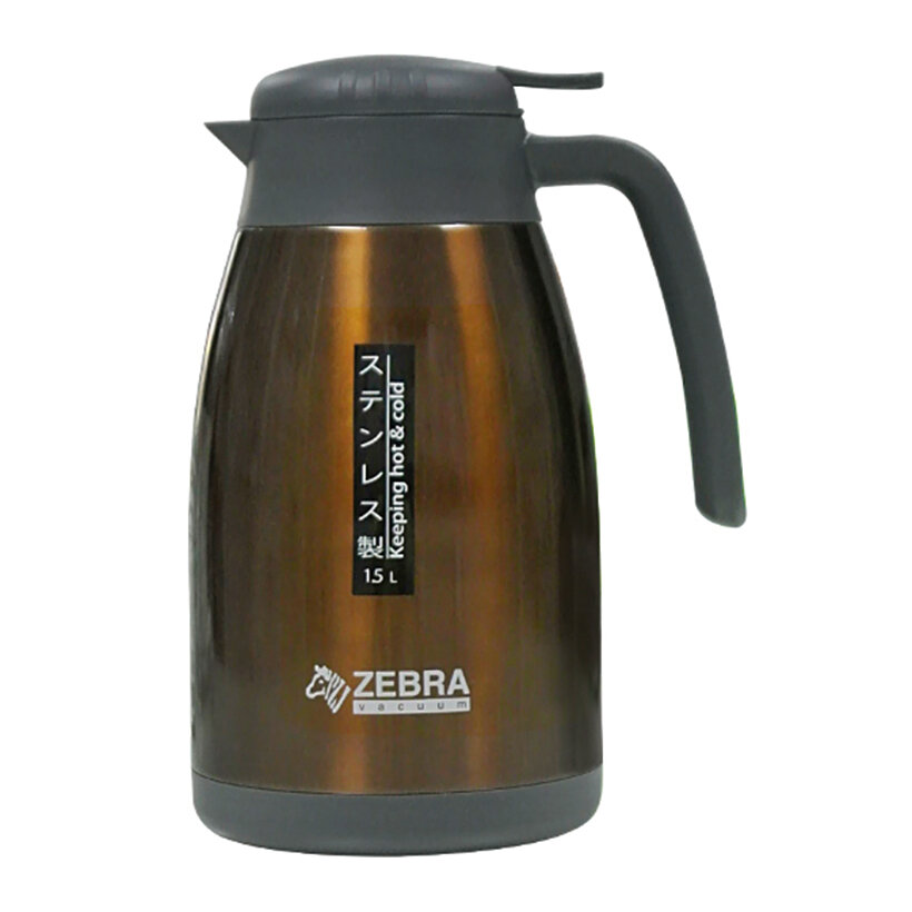Bình giữ nhiệt Smart II Zebra 112968