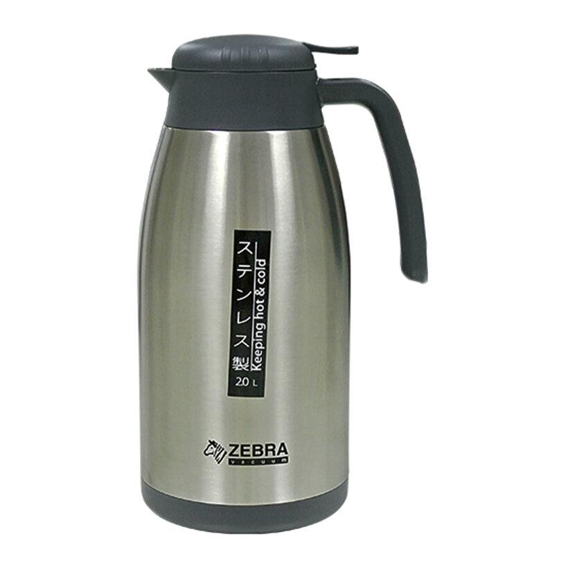 Bình giữ nhiệt Zebra Smart II 112966