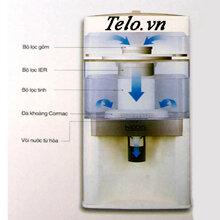 Bình lọc nước Daiwa Neos - 16 lít