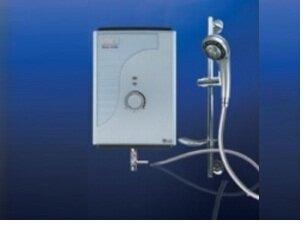 Bình nóng lạnh Centon SP900EP