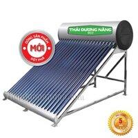 Bình nước nóng năng lượng mặt trời thái dương năng Sơn Hà 140L Eco (phi 58)