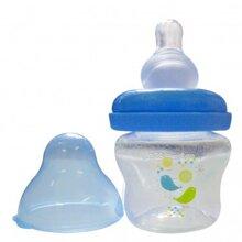 Bình sữa 55404 - 60ml