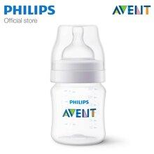 Bình sữa Philips Avent SCF452/17