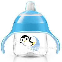 Bình tập uống cho bé bằng nhựa Philips Avent SCF75100 - 200 ml