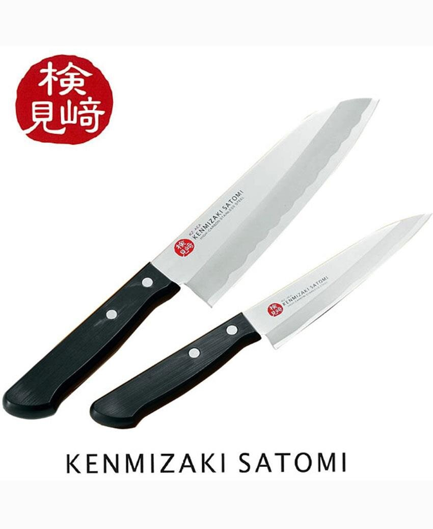 Bộ 2 dao nhà bếp cao cấp Kenmizaki Japan