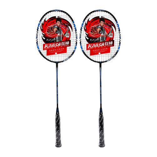 Bộ 2 vợt cầu lông Kansa 778